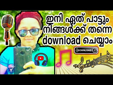 How to download Malayalam Songs/How to download music in malayalam 2020/How to download music free/
