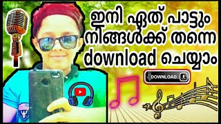 Download How to download Malayalam Songs/How to download music in malayalam 2020/How to download music free/