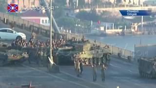 Турецкие военные сдаются!