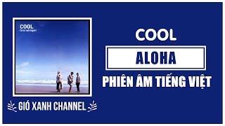[Phiên âm tiếng Việt] Aloha - Cool