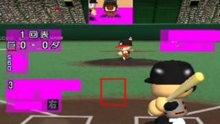 Jikkyou Powerful Pro Yakyuu 7 Ketteiban Gameplay PCSX2 R5715 HD 1080p PS2