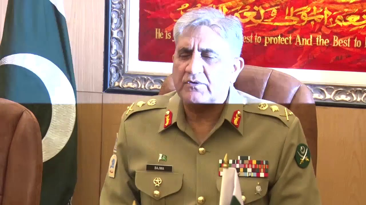 Press Release No 226/2018, COAS Iranian Army called on Gen. Bajwa- 16 Jul 2018 (ISPR Official Video)