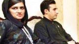 The Unseen Pics of Bilawal Bhutto & Hina Rabbani Khar