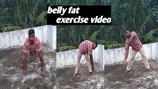 belly fat exercise video, weight loss food idea, weight loss tips, fast weight loss tips