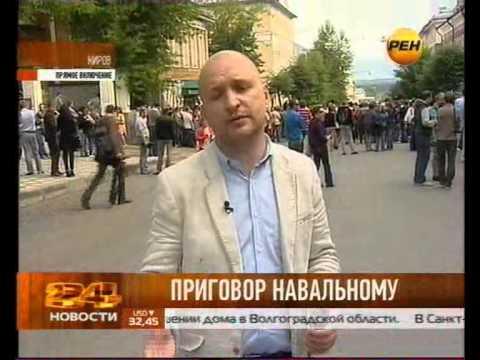 18 июля около думыиз YouTube · Длительность: 2 мин14 с  · Просмотры: более 1000 · отправлено: 18.07.2013 · кем отправлено: Oleg Anisimov