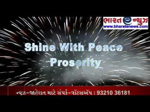 Happy New Year Nutan Varshabhinandan Images 55