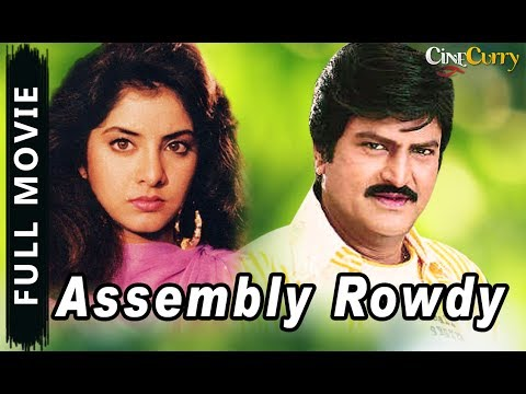 Assembly Rowdy | Full Telugu Movie | Mohan Babu, Divya Bharti