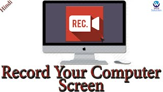 How To Record Your Computer Screen For Free 2015/2016! [Hindi/Urdu]