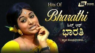 Bharathi Kannada Hits| Kannada Video Songs from Kannada Films