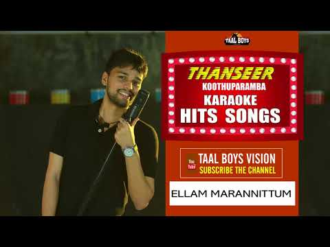 Ellammaranittum Karoke  Malayalam Mappila Album Song  Thanseer Koothuparamba