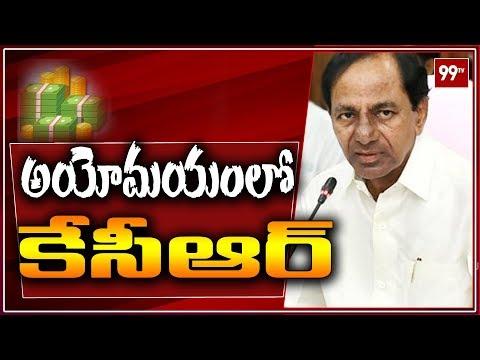 నిధుల కోసం టీఆర్ఎస్ కసరత్తు | Special Focus on Telangana State Budget | CM KCR | 99TV Telugu