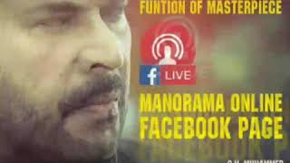 Video Masterpiece Audio Launch Will Be Live On Manorama Online (Facebook Page) download MP3, 3GP, MP4, WEBM, AVI, FLV September 2018