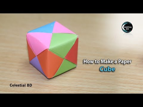 3D Cube || How to make paper 3D Cube || Cube || How to make paper cube || paper cube
