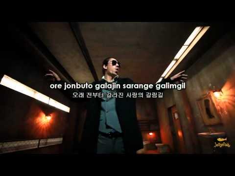 Brian Joo - Let this die Karaoke