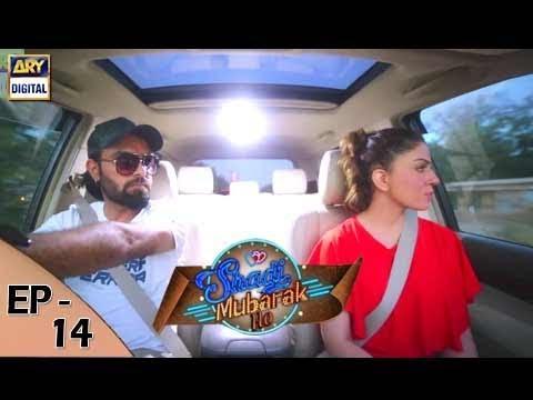 Shadi Mubarak Ho Episode 14 - 28th September 2017 - ARY Digital Drama