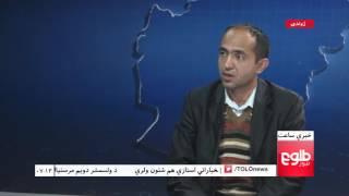 LEMAR News 31 January 2015 /۱۱ د لمر خبرونه ۱۳۹۴ د سلواغی