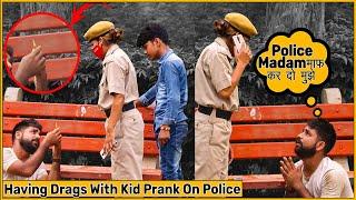 Kid having D₹ug$ (POLICE PRANK) | RDS Entertainment |