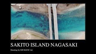 DJI【MAVIC AIR】Flight Review フライトレビュー thumbnail