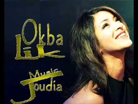 Joudia- Okba lik