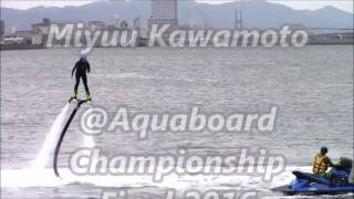 美優@Aquaboard Championship 2016