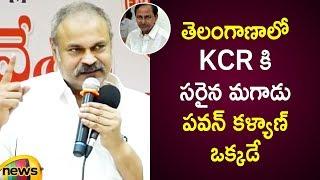 Pawan Kalyan Is Perfect Opponent To KCR In Telangana Says Naga Babu   Janasena Updates   Mango News