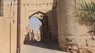 Oase Nizwa Oman