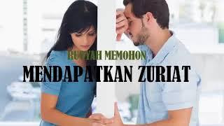 Download RUQYAH SYAR'IYYAH MENDAPATKAN ZURIAT / RUQYAH SYAR'IYYAH TO GET A CHILD Mp3
