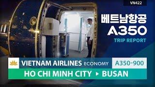 베트남항공 호치민 부산 A350-900 탑승기 VN42…