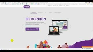 видео КАК ПОНЯТЬ, ЧТО ВАС ЗАБЛОКИРОВАЛИ - Как отправить сообщение, если вас заблокировали в Viber