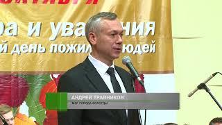 Праздник мудрости: 60 тысяч жителей Вологды принимают поздравления с Днем пожилого человека