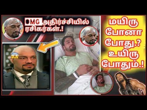 அதிர்ச்சியில் ரசிகர்கள்..! மயிரு போனா போது.! உயிரு போதும்/World Wrestling Tamil thumbnail