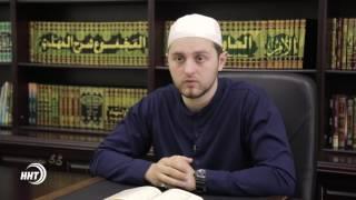 «История о пророке Юсуфе и Зулейхе»