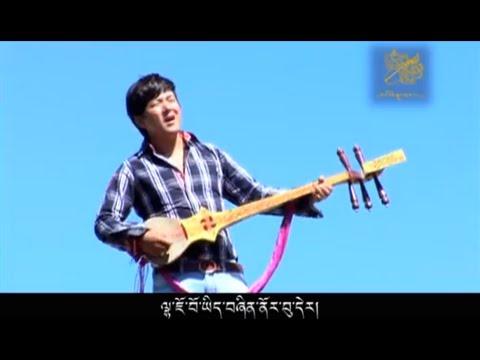 """Three Provinces"" By Sonam Rinchen"