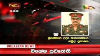 Sri Lanka Army 59 Division Soldiers Enter Mullaittivu 25 th January 2009