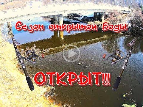 ✔️Сезон открытой воды открыт Рыбалка на спиннинг на реке