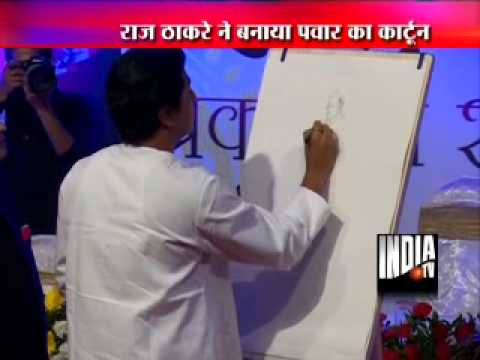 'Cartoonist' Raj Thackeray Doing Cartoon Of Sharad Pawar In Mumbai