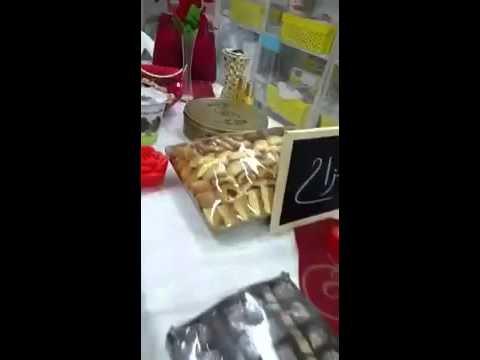 معلمة سعودية تحتفل بطلاقها من زوجها