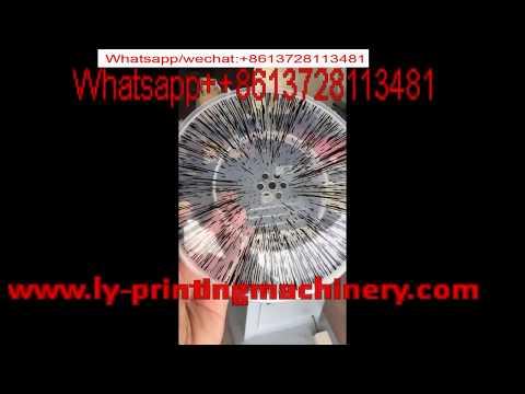 Baixar Lian Yi Printer - Download Lian Yi Printer   DL Músicas