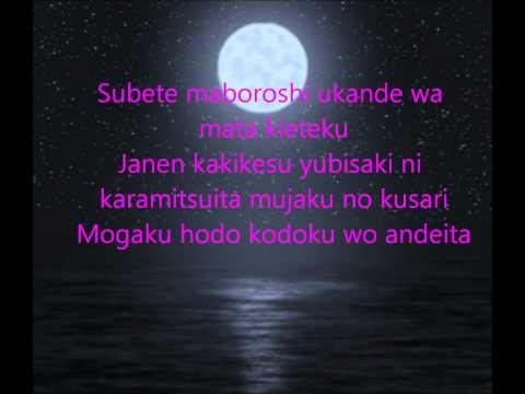 KARAOKE KOTOKO-AGONY kannazuki no miko Ending