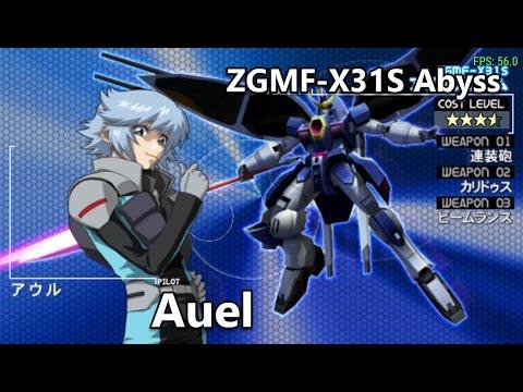Gundam Seed: Rengou vs ZAFT - ZGMF-X31S Abyss - Arcade Mode
