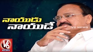 News Makers : Special Story On Vice President Candidate Venkaiah Naidu || V6 News