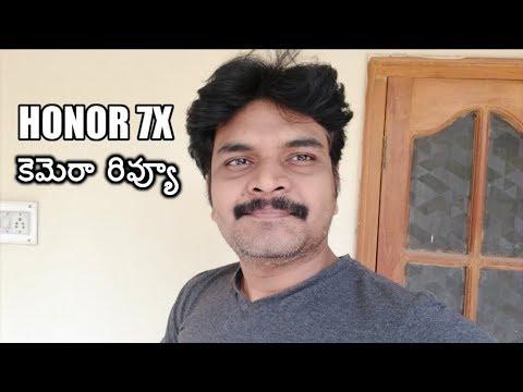 Honor 7x camera review ll in telugu ll by prasad ll