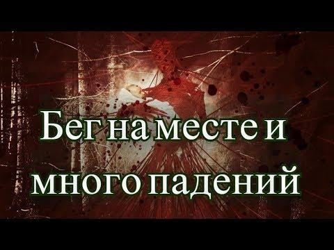 Обзор фильма Яга. Кошмар темного леса (2020)