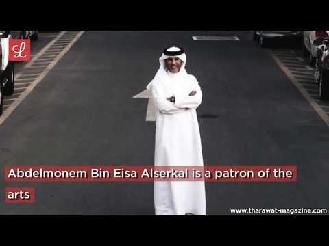 Meet the man behind Alserkal Avenue…