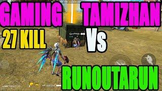 Gaming Tamizhan vs RunOutArun|| Free fire Rank match tips and tricks|| Run gaming