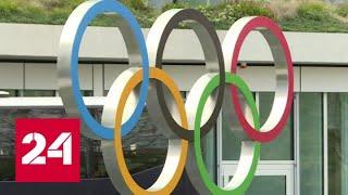 Алишер Усманов призвал не допустить дискриминации российских спортсменов - Россия 24