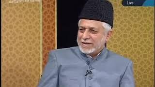 خاتم النبیّین ﷺ پرجماعت احمدیہ کا عقیدہ و ایمان - Ahmadies believe in Khatam-un-Nabiyyeen (saw)