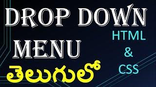 Drop Down Menu And Transparent Menu In Html And Css In Telugu || Kotha Abhishek
