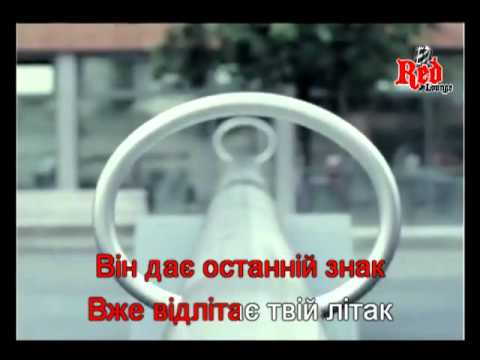 Клип Лама - Лiтак