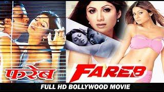फरेब - शिल्पा शेट्टी, शमिता शेट्टी, मनोज वाजपेयी और केली डोराजी - बॉलीवुड हिंदी थ्रिलर फिल्म